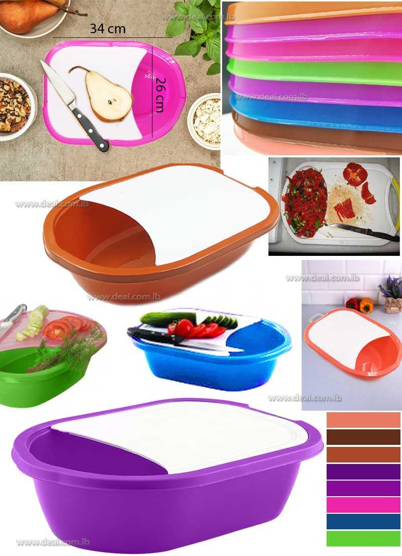 ,2 in 1 cutting board with bowl