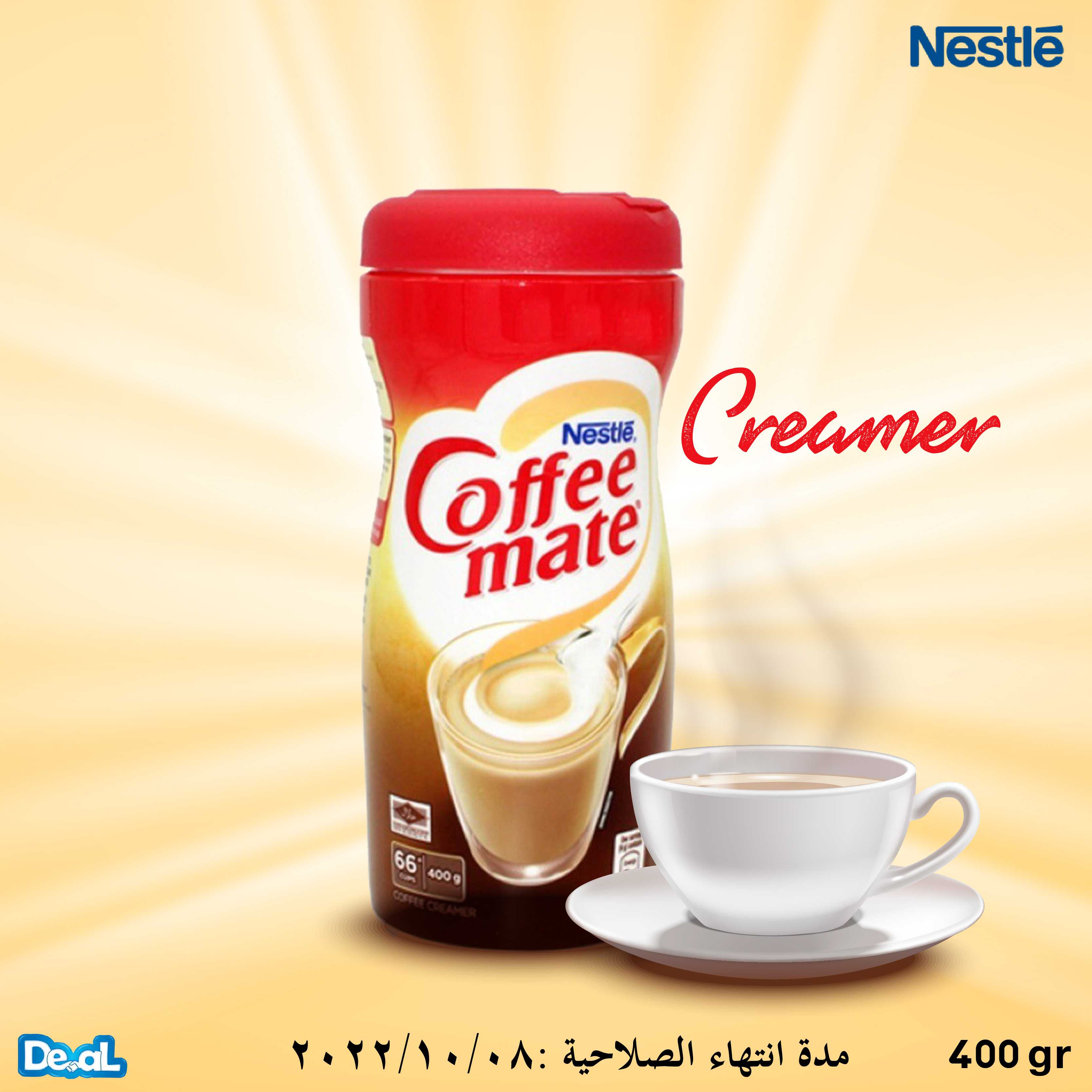 Nestle  Coffee Mate Richer & Creamer 400 Grams