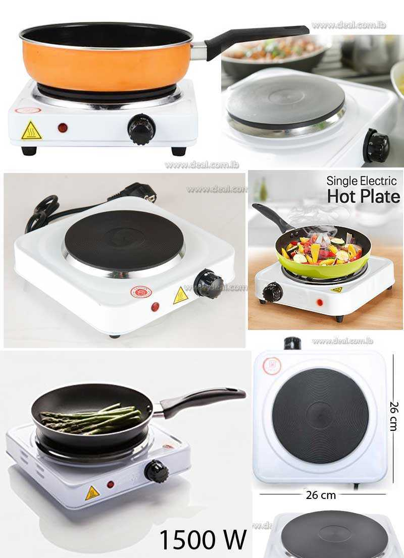 1500 W Electronic Hot Plate Electronic Hot Plate Suppliers and Manufacturers