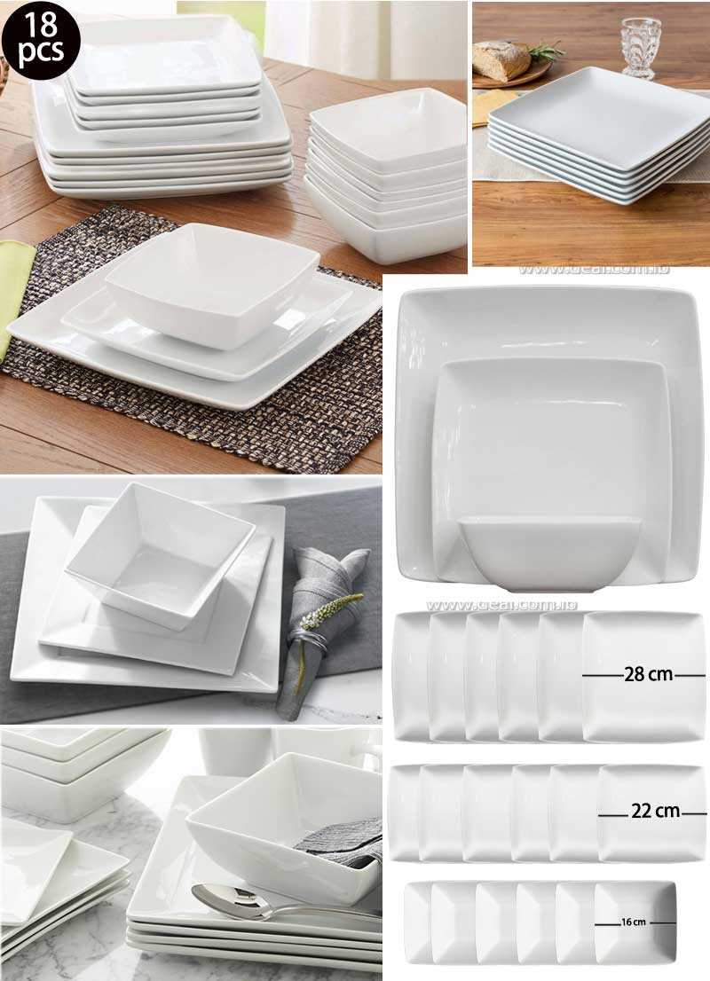 18 pieces Better Homes and Gardens Coupe Square  Dinnerware Set White