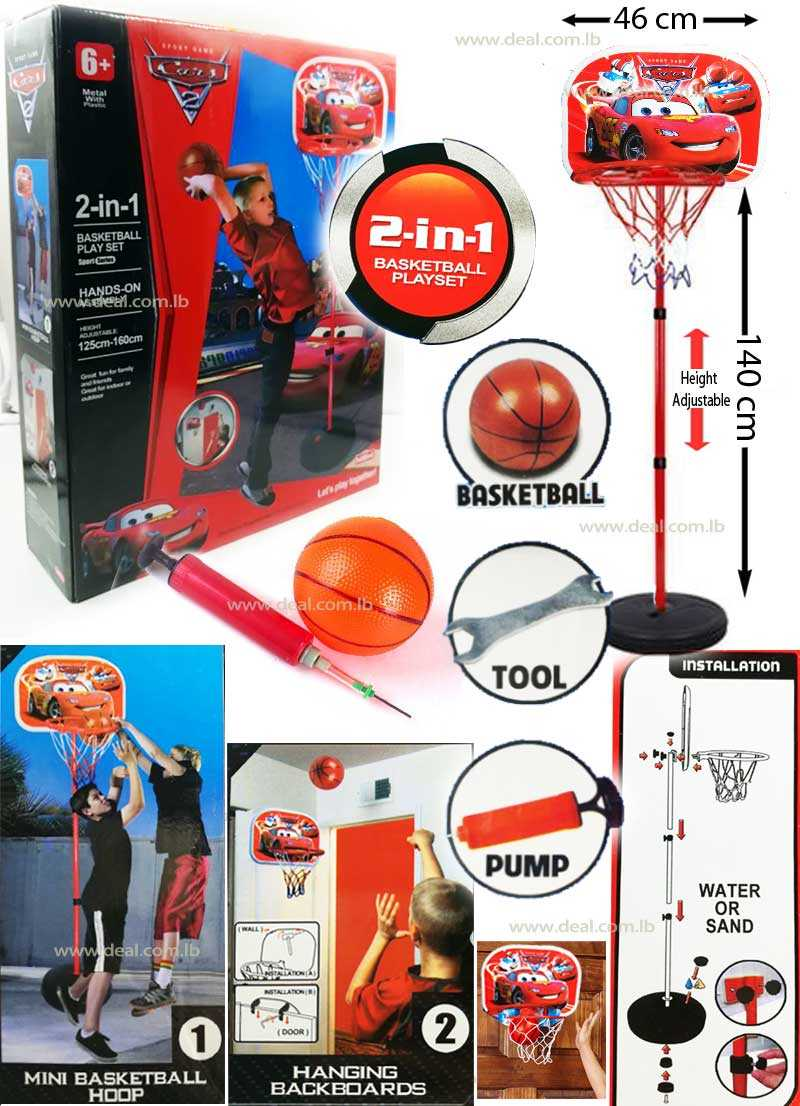 2 In 1 MC Queen Adjustable Basketball Set With Ball