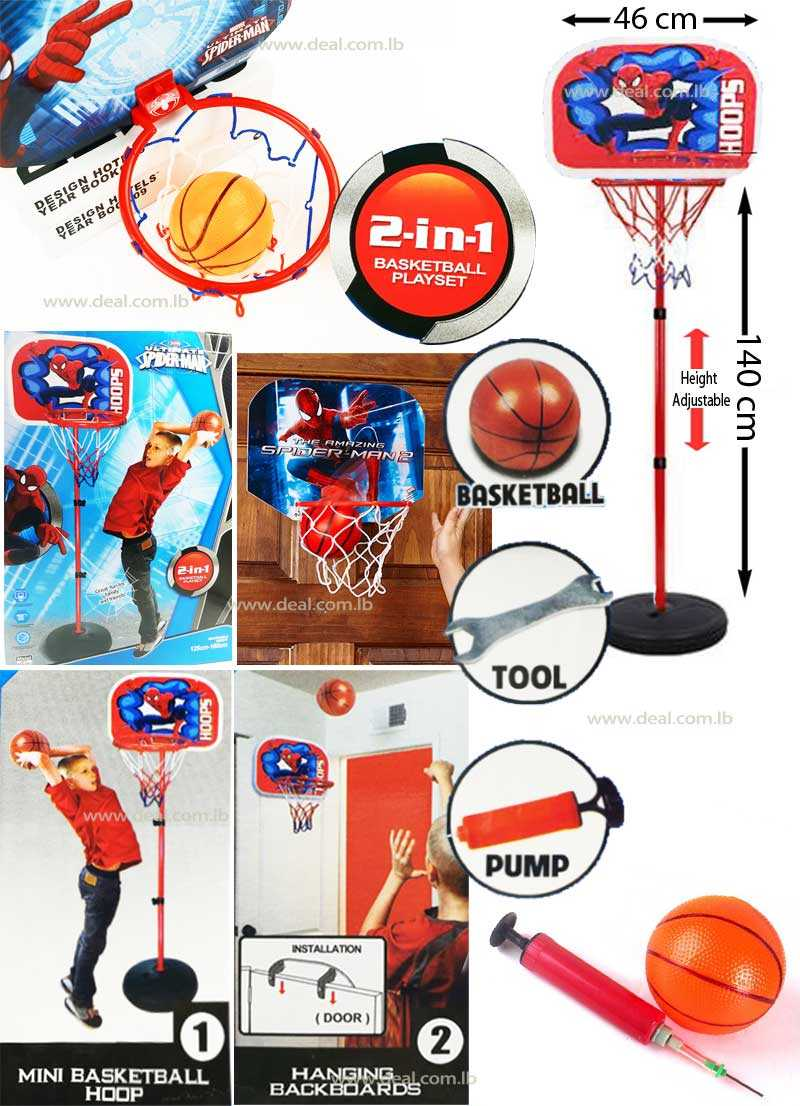 2 In 1 SpiderMan Adjustable Basketball Set With Ball