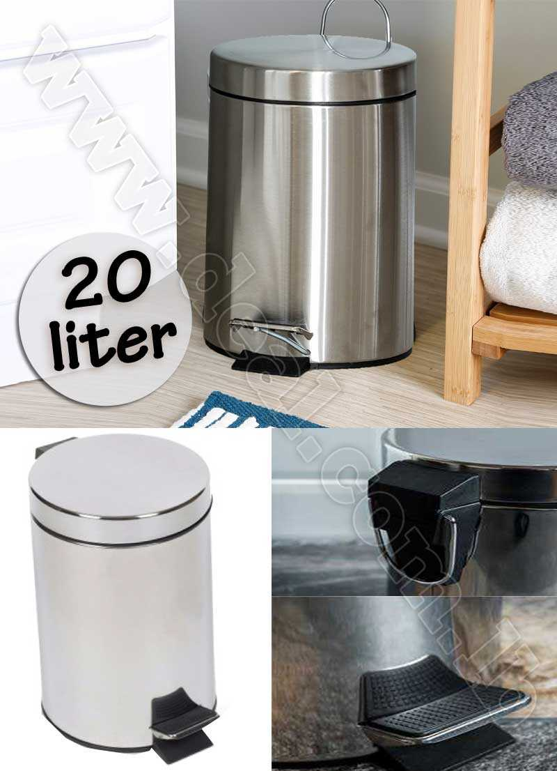 20Lite stainless steel step bin