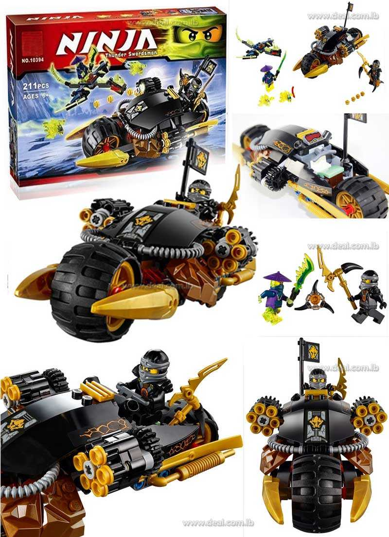 211 UNITED BELA Building Block  Compatible with Ninjago Blaster Bike
