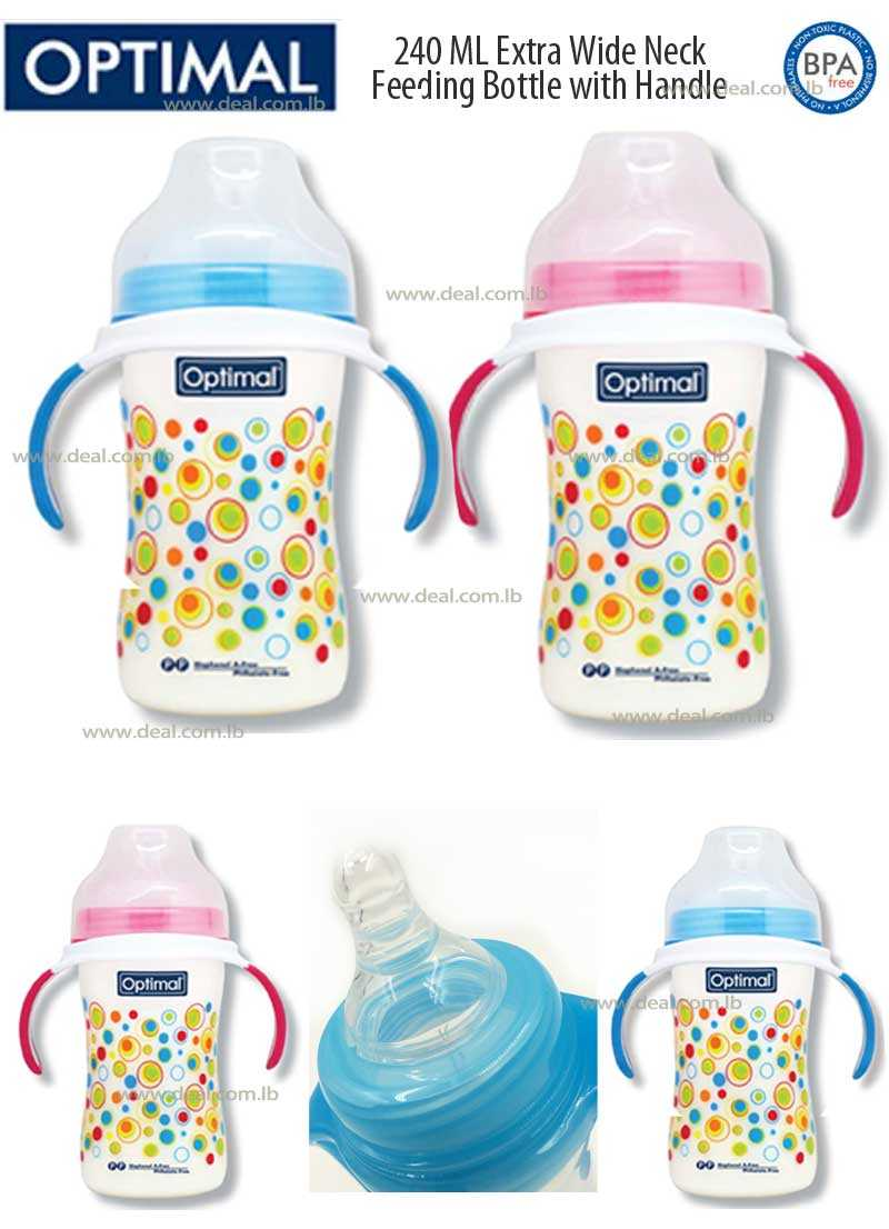 240 ml Extra Wide Neck Feeding Bottle with Handle