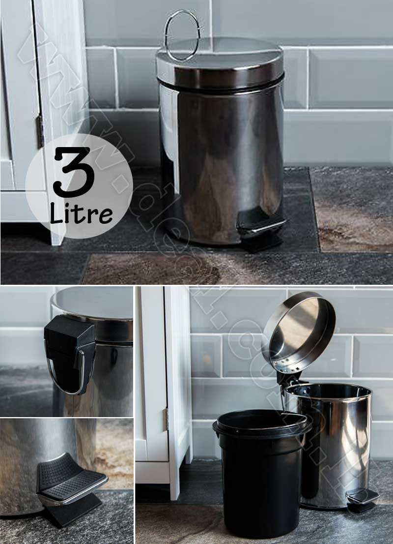 3 Litre Pedal Bin Stainless Steel Bathroom Kitchen Rubbish