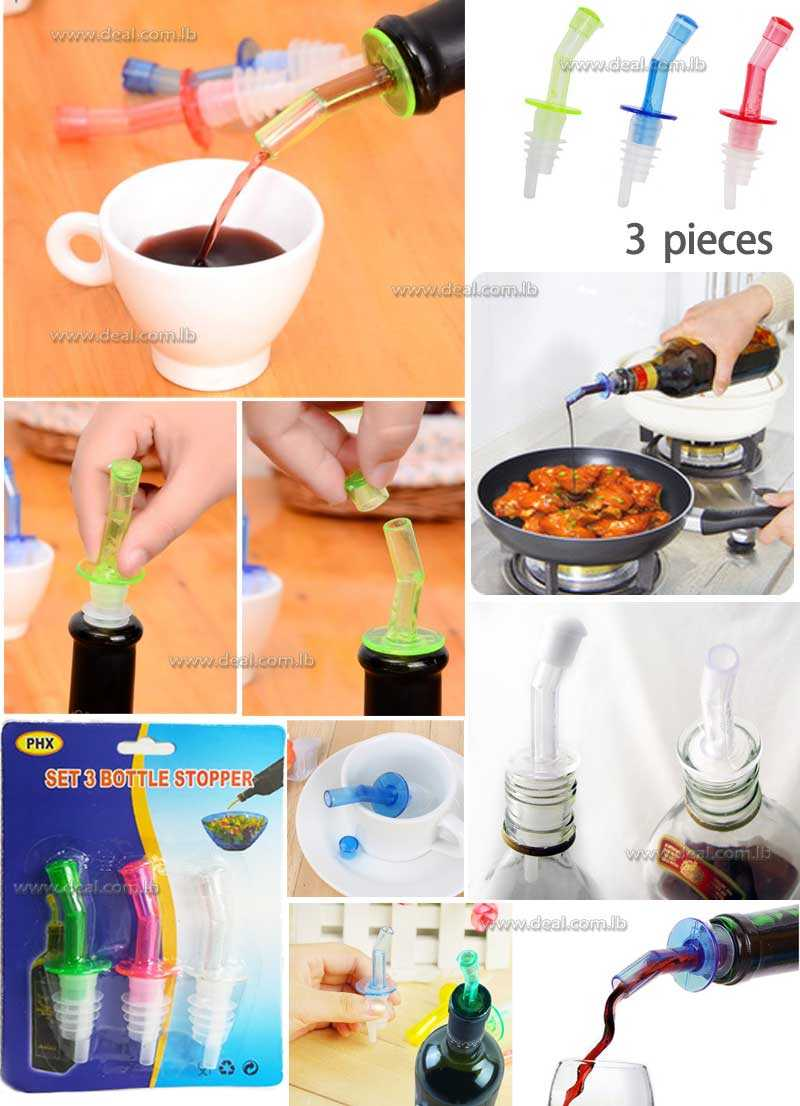 3 PCS BOTTLE STOPPER DISPENSER