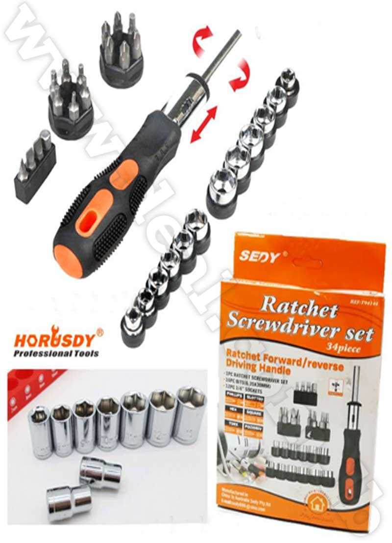 34 in1 RATCHET SCREWDRIVER BIT SOCKET SET