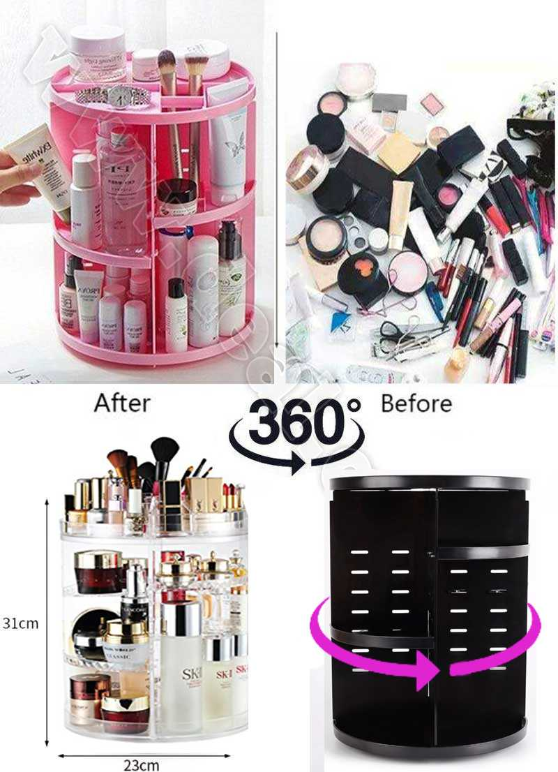 360 Degree Rotating Makeup Organizer Adjustable Multi Function Cosmetic Storage