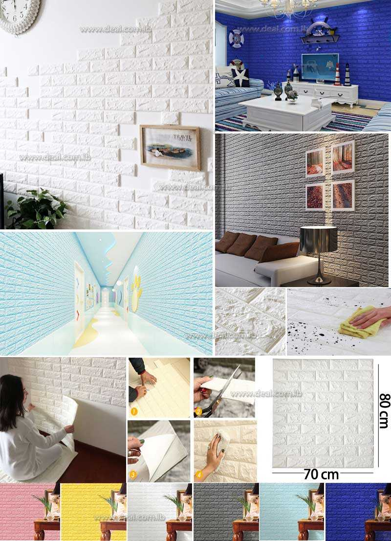 3D Brick Wall Sticker Self 70x80cm