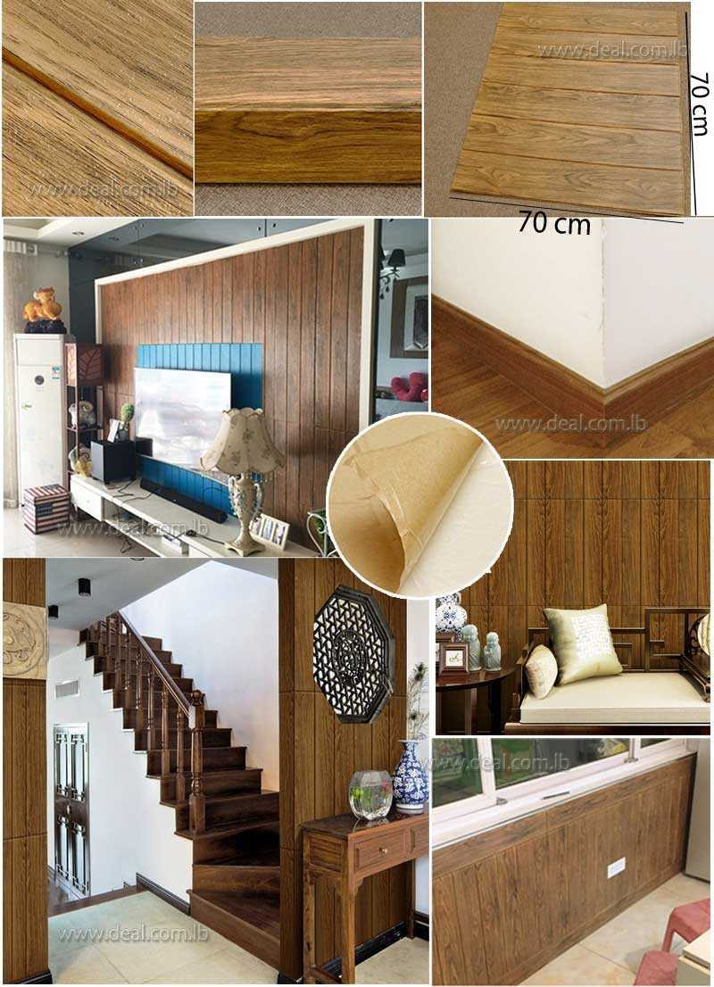 3D Wood Board Design Self Adhesive Wall Sticker Tile Art Panel Refurbished Wallpaper Home Decor