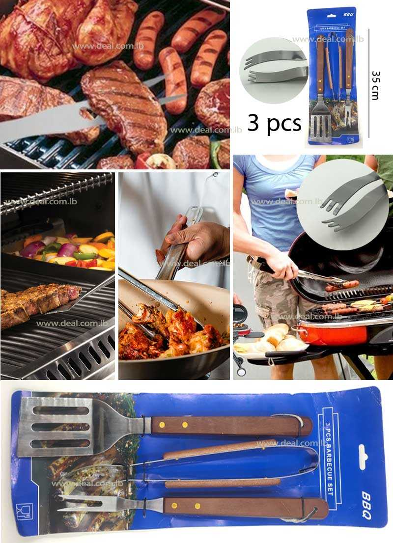 3PCS BARBEUE SET