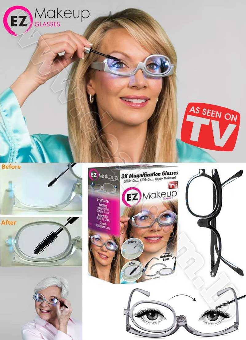 3X Magnification Makeup Glasses