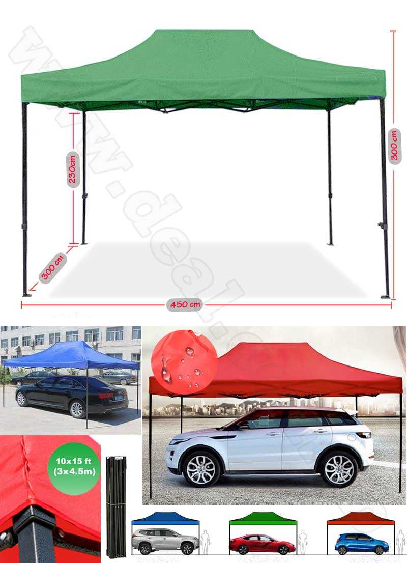 3mx4.5m Retractable Tent waterproof pop up garden tent