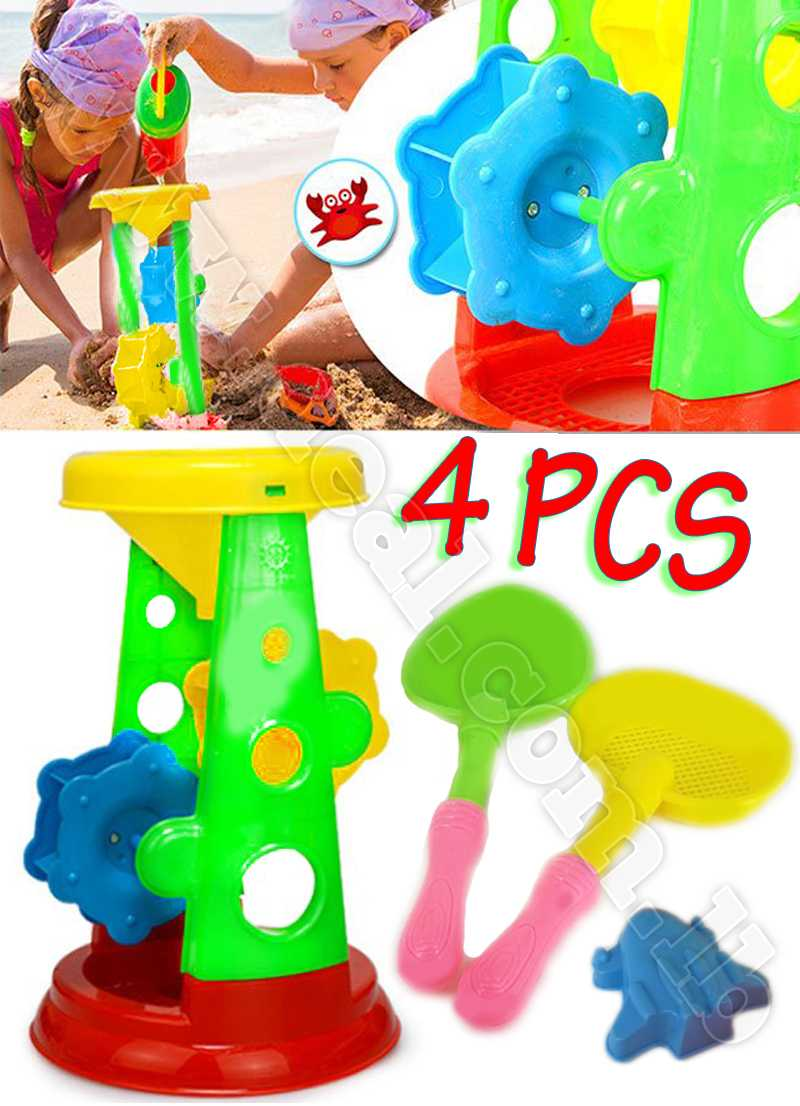 4 PCS SET SUMMER BEACH SAND