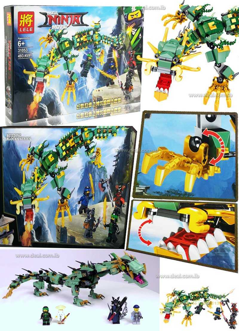 493 united series movie lloyd dragon Super Heroes bricks Building Blocks