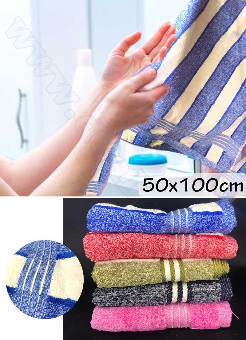 50x100cm Striped Towel For Wiping Hands