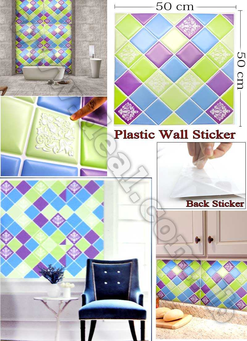 50x50cm Smart Tiles Peel & Stick Plastic 3D Wall Stickers Colorful