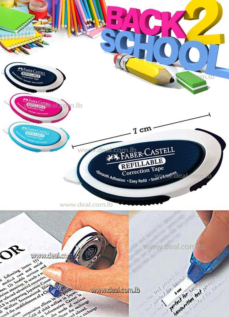 5MMX6M FABER CASTELL CORRECTION TAPE