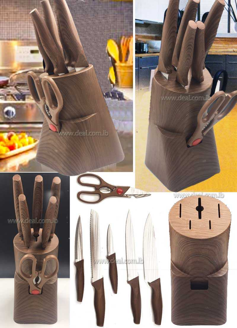 7 pieces Kitchen Knife Set Infinite Beauty
