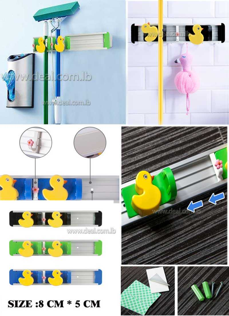 8X5CM Small Mop and Broom Organizer