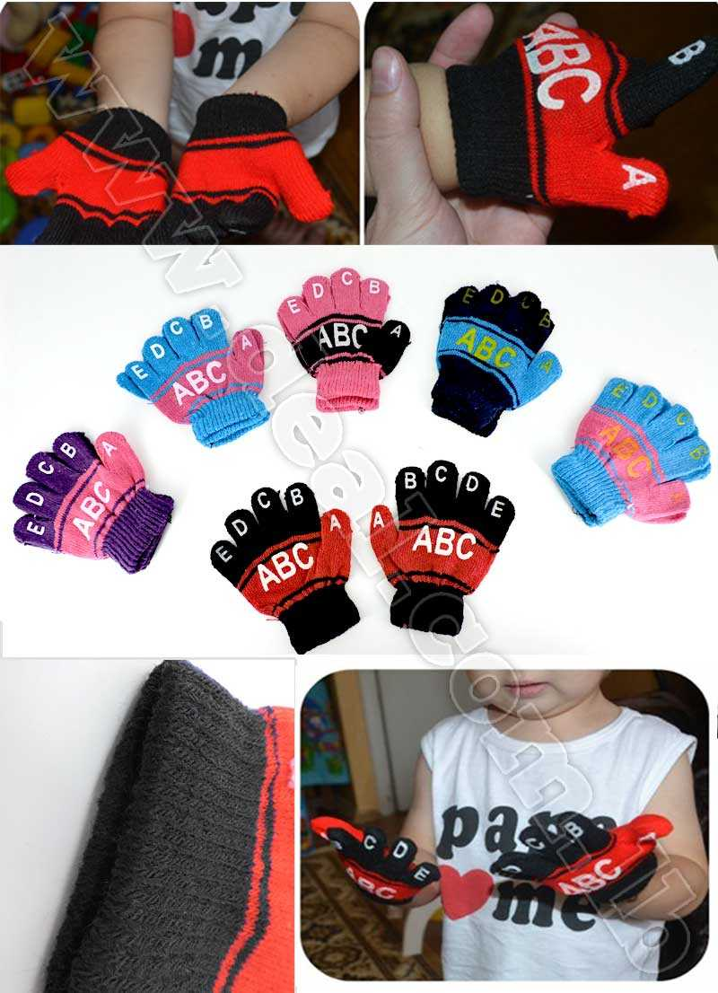 ABC Boys&Girls Winter Gloves