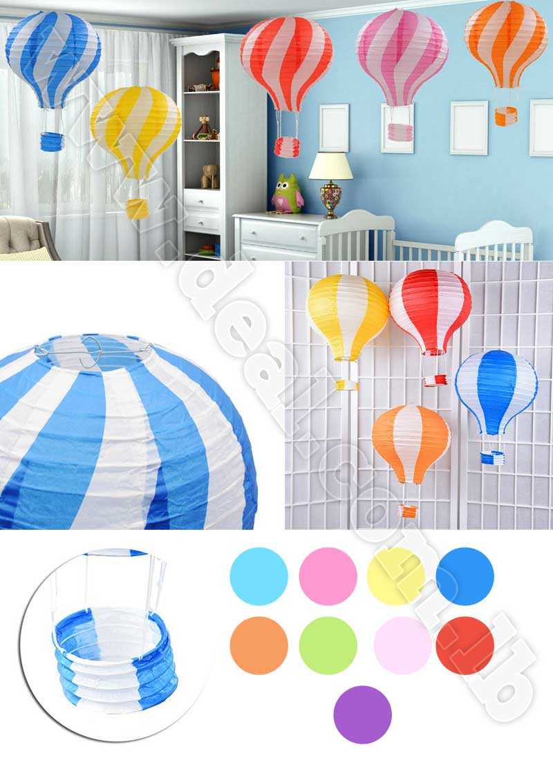 Air Balloons Decorations Paper Lanterns
