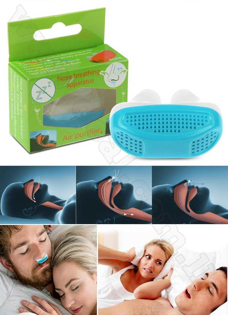 Anti Snore Device Breathing Apparatus  Air Purifier