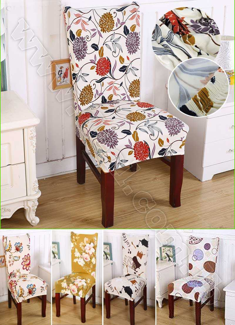 Anti dirty Stretch Chair Covers Elastic Chair Protector Slipcover