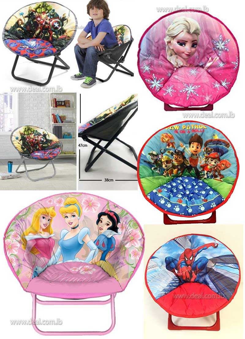 Aventures folding sofa place pipe Chair for kids Mini Saucer Chair