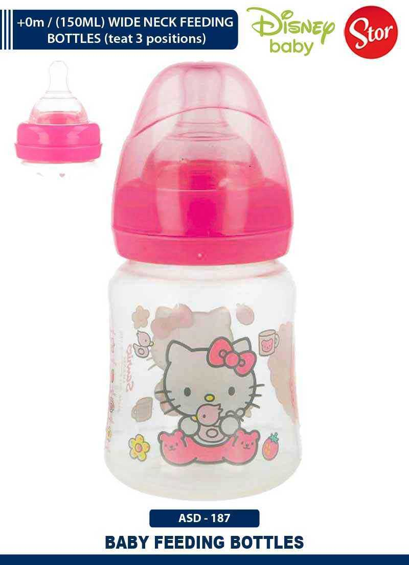 BABY 5 OZ WIDENECK SILICONE BOTTLE HELLO KITTY PAINT POT