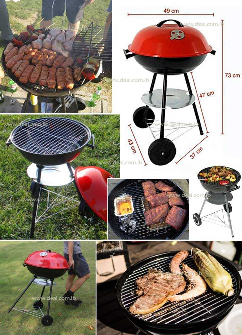 BARBECUE Kettle Trolley