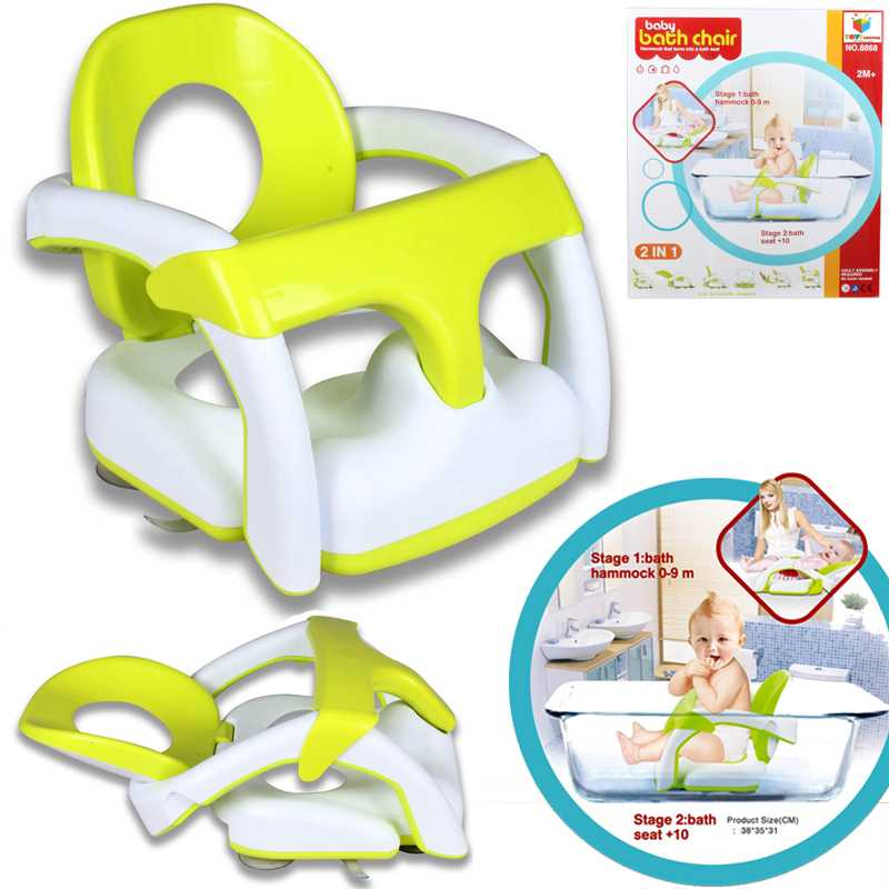 Baby Bath Seat  Chair  for Toddler Anti Slip Shower Chair