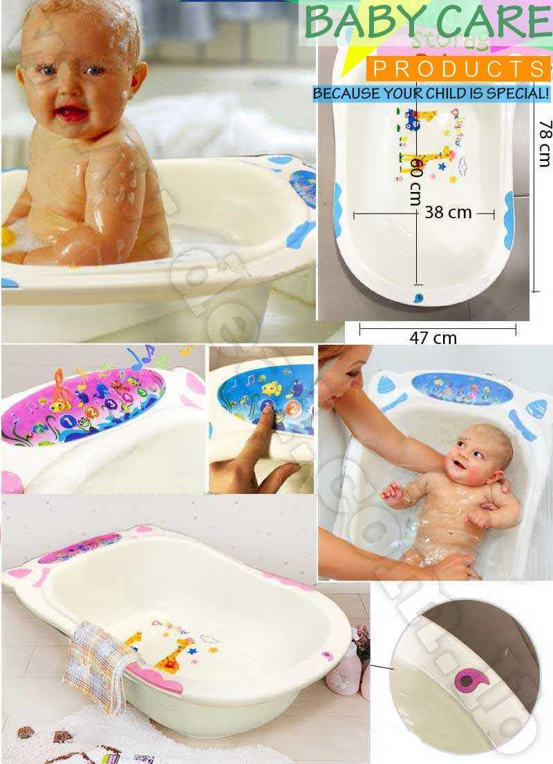 Baby Bath Tub With Music