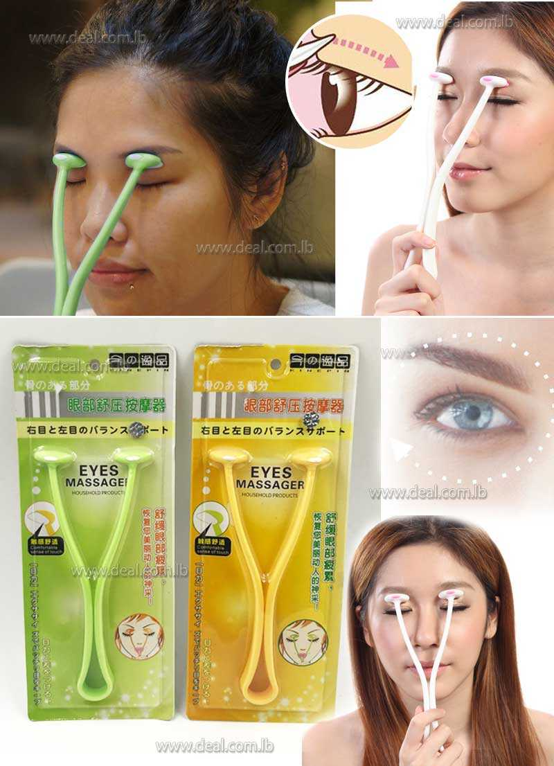 Balancer Eye Relieving Eye Skin Massage  Relaxation Tools