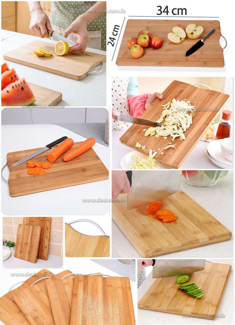 Bamboo+Cutting+Board+Medium+Size