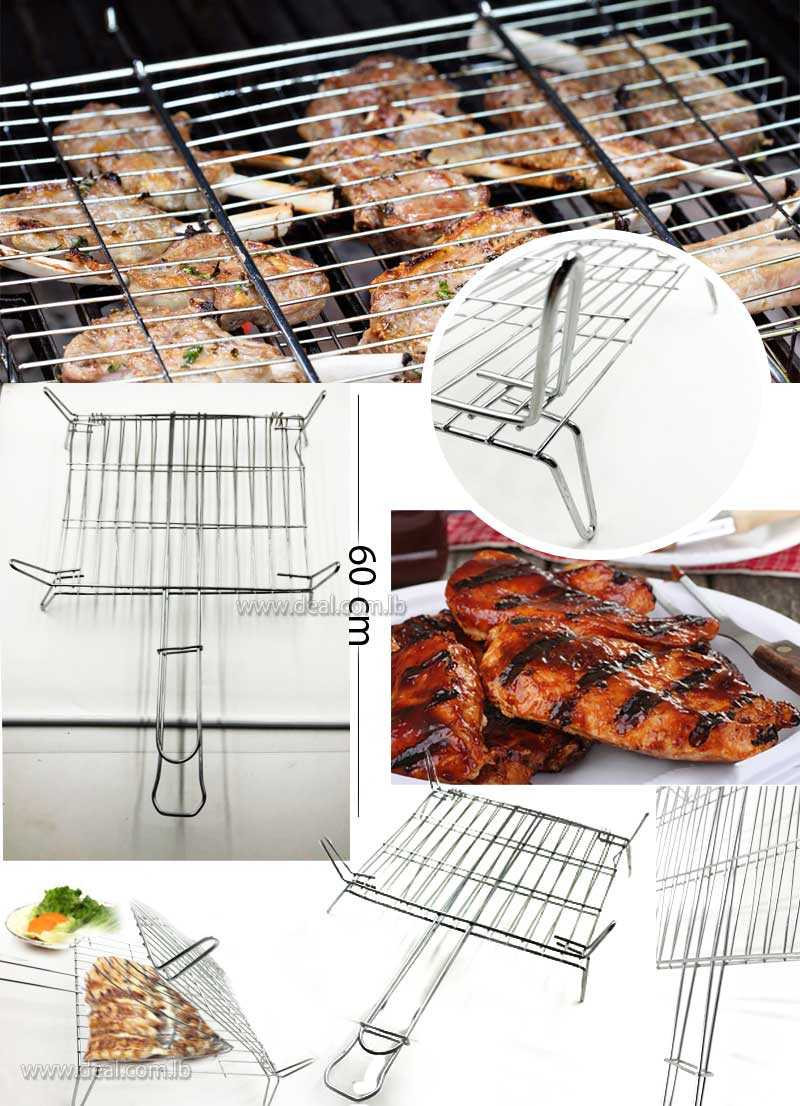 Barbecue Chicken & Meat Fillet Grill Basket