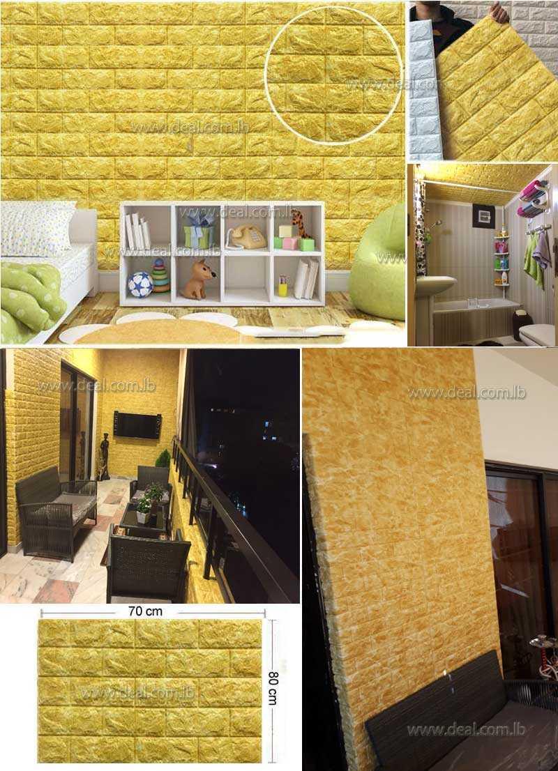 Nice Foam Wall Decor Pattern - Art & Wall Decor - hecatalog.info