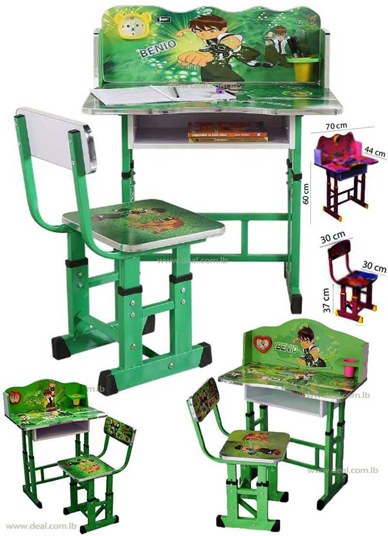 Ben 10 Kids Foldable Study Table And Chair