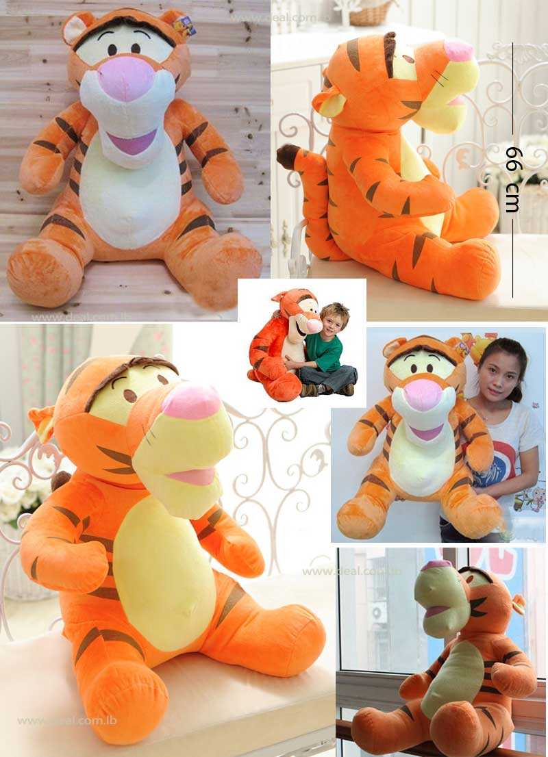 Big Size Plush Tiger Toys Jump Tigger Soft Toy