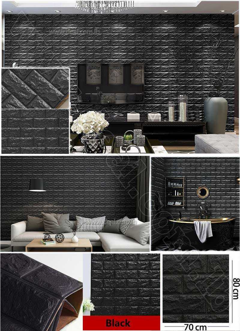 Black color 3D Brick Wall Sticker Self 70x80cm PE Foam Wallpaper DIY Stone Brick Wall Decals For Living Room Kids Bedroom Self-Adhesive Home Decor