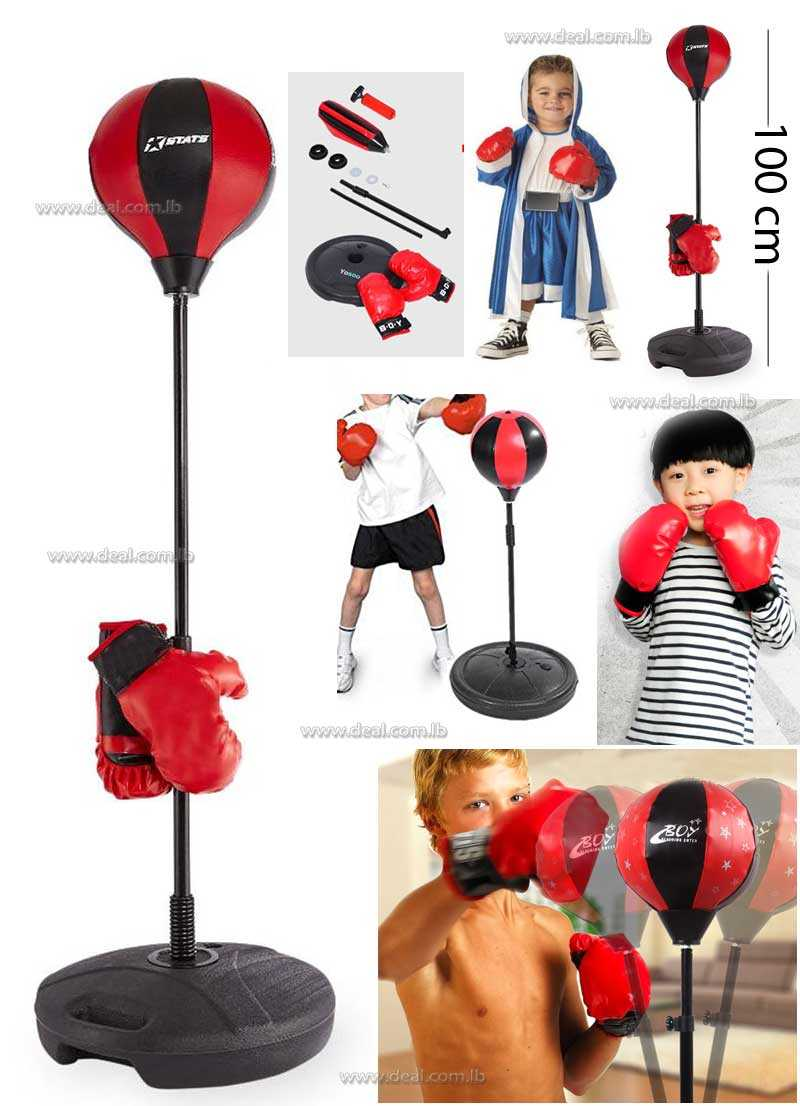 Boxing Set Free Standing Boxing Punch Ball Bag with Gloves and Pump for Kids