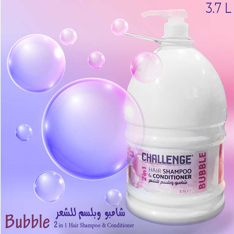 Bubble 2 in 1 Hair Shampoo & Conditioner