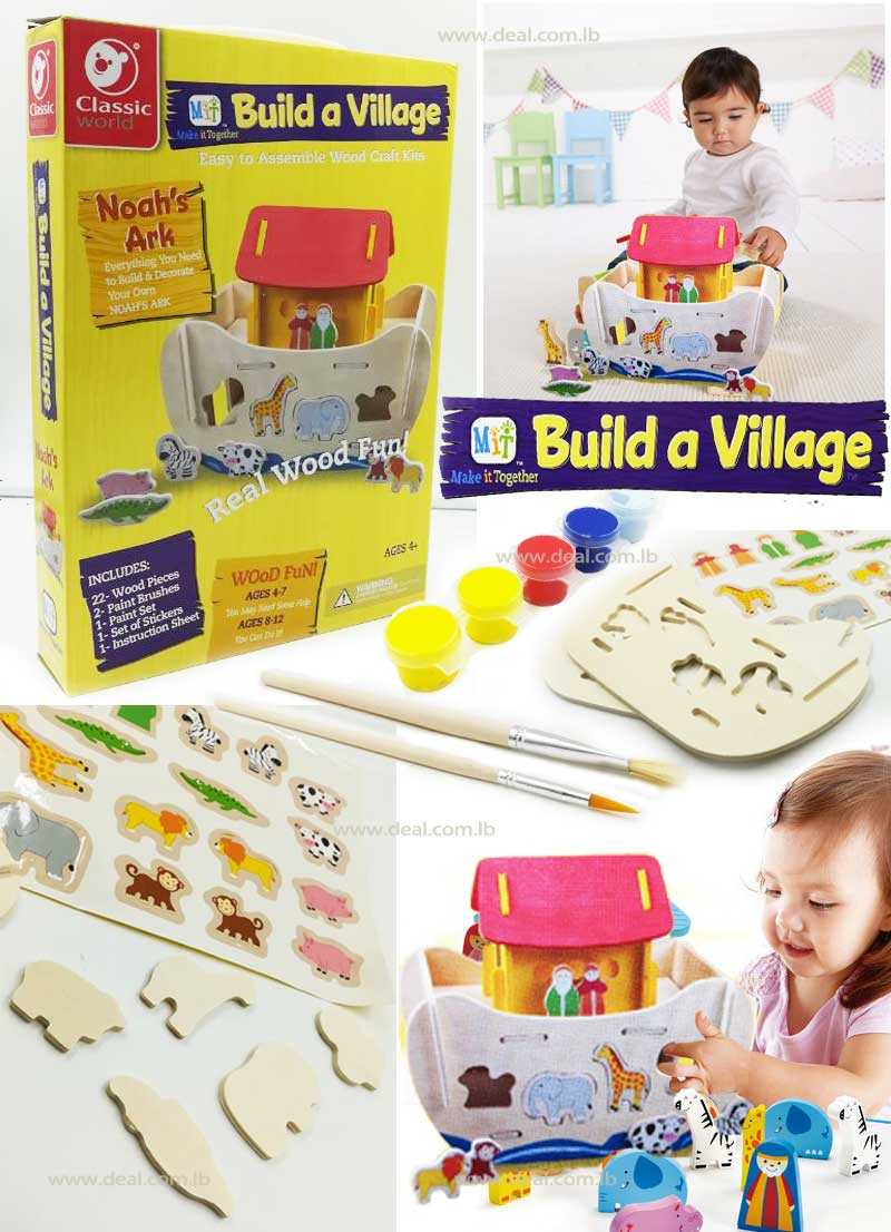 Build A Village  Noahs Ark Wooden Paint