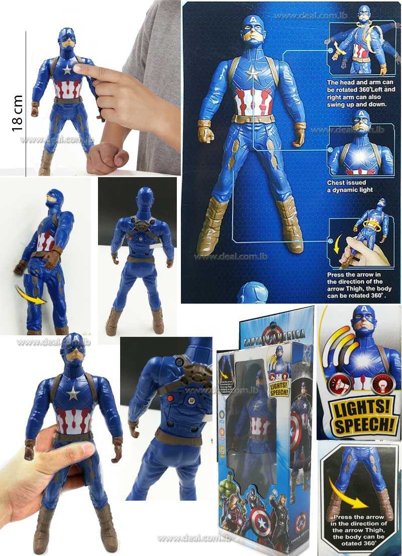 Captain America  Doll  18 cm