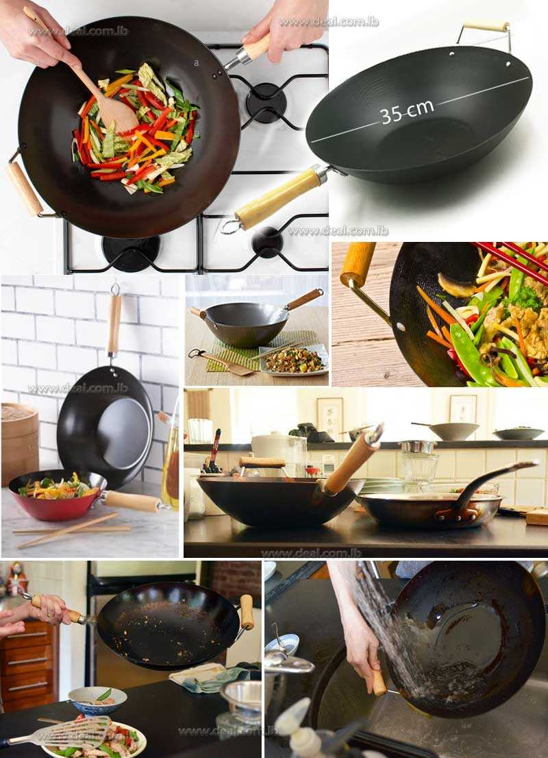Carbon Steel Wok With Handle