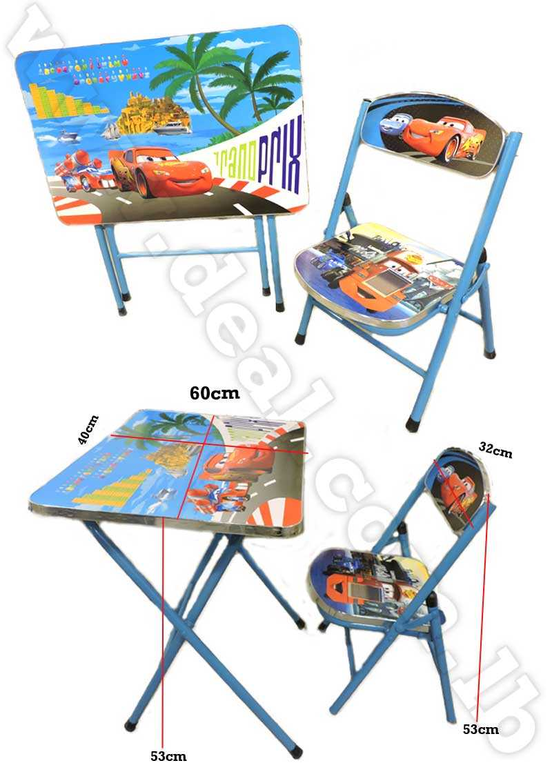 Cars Kids Foldable Study Table And Chair