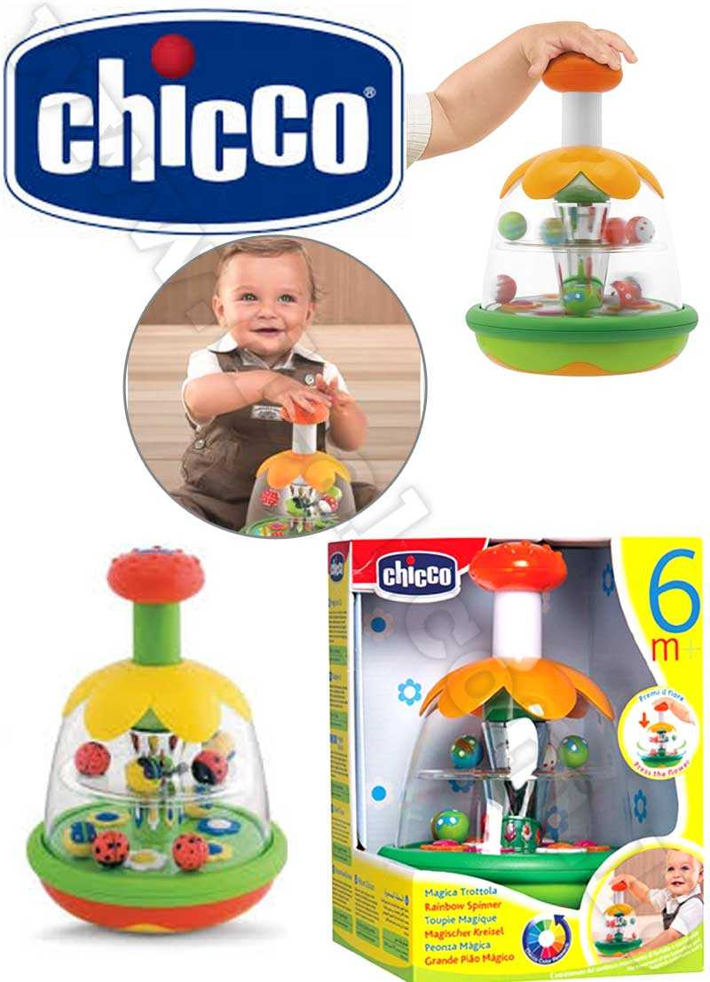 Chicco Rainbow Spinner Ages 6 Months Fantastic Fun