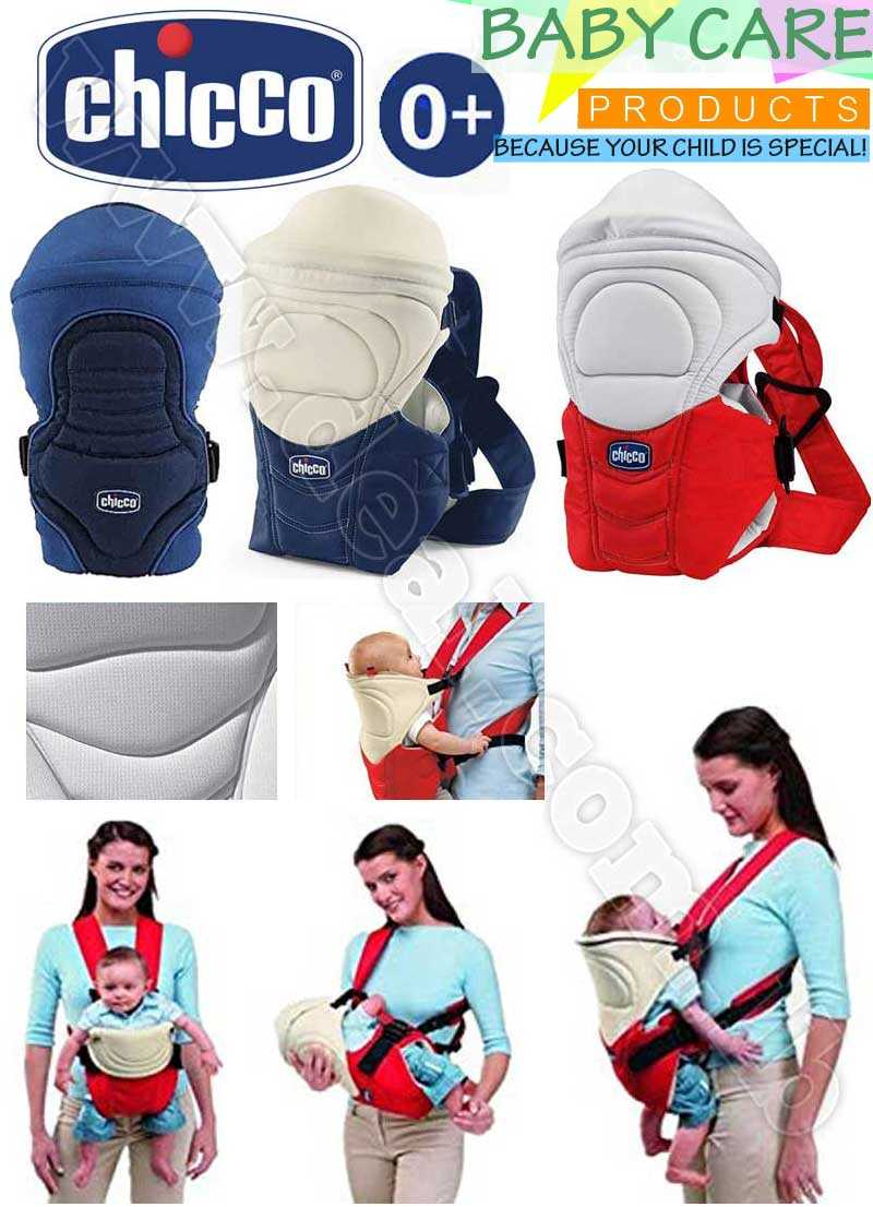 49f9f50ff1f Chicco Soft   Dream Baby Carrier Infant Backpack   Sling 3 Positions