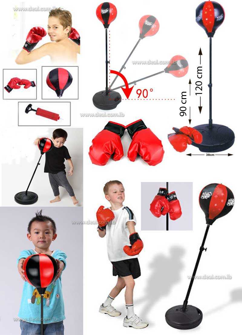 Childrens sports boxing punching bag fitness sandbags toy